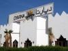 hotel_dyarna_9.jpg